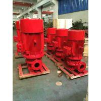 多级喷淋泵XBD4.2/50G-125L中卫消防电动切线泵 室外消火栓泵(3CF认证)