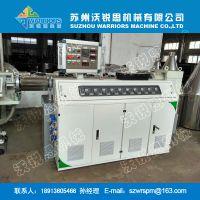 张家港地区塑料机械厂家 PE PVC管材生产设备 塑料管材挤出机报价