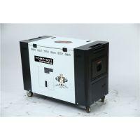 6kw静音柴油发电机出厂价格