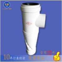 厂家直销PVC排水管件柔性旋流三通 pvc单立管消音三通管件