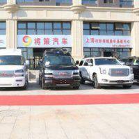 上海将策汽车贸易有限公司