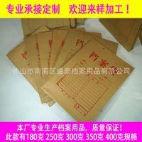 盛泰纸品 A28-3 350克进口牛皮纸档案袋3.5cm a4文件袋 厂家批发