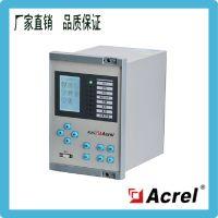 Acrel安科瑞AM5-DB低压备自投 微机保护测控装置