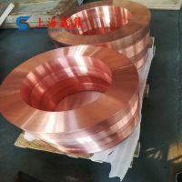 优质C23000黄铜棒 板 C23000黄铜带现货 可定制
