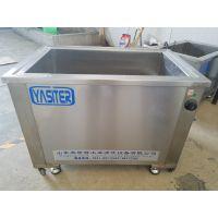 山东超声波清洗机厂家直销-亚世特yst28-1200质量可靠_单槽超声波清洗设备
