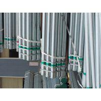 云南省玉溪市衬塑管 钢塑复合管 天津友发牌 DN15至DN150