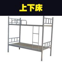 南阳双层床销售|南阳学生双层床销售|南阳员工双层床销售|南阳双层床厂家