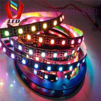科鸿12v幻彩灯带5050全彩WS2811编程跑马流水灯户外工程招牌炫彩软灯条