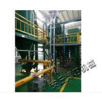 钛矿粉管道式输送机、输送管链机公司推荐