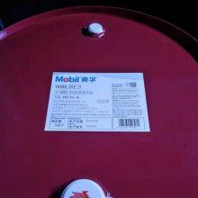 中山供应Mobil DTE 27,Mobil DTE 26高性能抗磨液压油,150号抗磨液压油