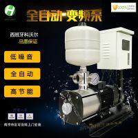 科沃尔全自动变频增压泵家用宾馆酒店恒压供水加压高扬程水泵10-3T
