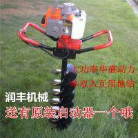 定做水泥杆打眼机 拖拉机钻坑机 树苗挖树坑机润丰