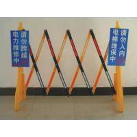 四川贵州云南三省大面积认定PE塑料移动伸缩自由型的施工围栏