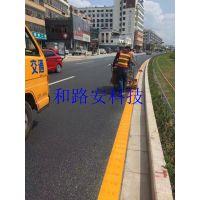 惠城政府单位划线施工厂家,交通马路专业划线,惠城专业标线施工厂家
