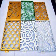 广州德普龙外墙焊接铝窗花定制厂家报价
