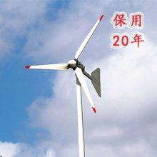 2000瓦/w/2千瓦 工作电压DC24v/AC220v 的 外贸出口型并网离网系统 晟成风力发
