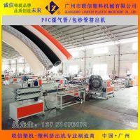 【联信】PVC编织增强软管挤出机 双层PU包纱管生产线