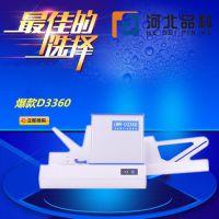 重庆领导班子民主测评使用品科光标阅读机F30使用注意事项及问题解决办法