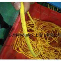 黄色两芯零浮力电缆 中性浮力脐带电缆