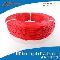 胜牌厂家大量批发PVC绝缘护套多芯屏蔽电线 UL2464镀锡铜线照明线