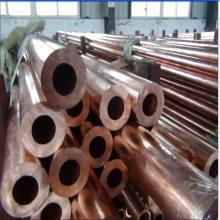 QSN4锡青铜管 厂家大量生产耐磨锡青铜材料