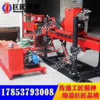 华夏巨匠ZDY-4000S煤矿用双泵全液压坑道钻机