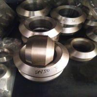 生产碳钢20#承插焊支管座 螺纹支管座 欢迎来电咨询