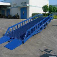 厂家定制6.8.10.12吨液压式登车桥 港口集装箱装卸登车桥 移动式登车桥