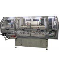 研发定制全自动卷料丝印机印刷面积可300-900定制
