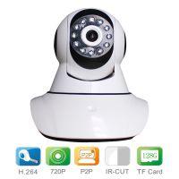 HW0041 wanscam室内720p HD100万高清 无线云台 网络摄像机家用网络摄像机