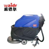 博物馆地面清洁擦洗专用威德尔电动洗地机 小型手推式擦地机BT-X3