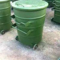 沧州志鹏供应环卫垃圾桶 铁制垃圾桶 铁质垃圾桶 环卫大铁桶 户外