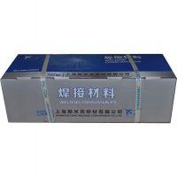 上海斯米克 飞机牌 Cu237铝青铜电焊条