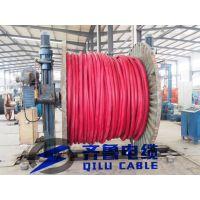 供应齐鲁牌裸铜线多芯交联塑料绝缘聚氯乙炔PVC护套矿用光缆 YJV-M 1*2.5