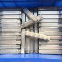 深圳可容专业供应标签条码打印机刀片,不锈钢打印机刀片