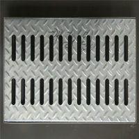 江苏耀恒 不锈钢网格板 检修马道花纹钢盖板 防滑排水盖板可定制