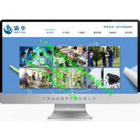 上海嘉定网站建设公司,哪家电子商务网站做的好?