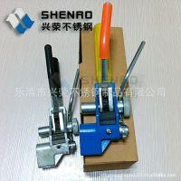 兴荣销售使用方便快捷的不锈钢扎带工具XR-LQA型扎带紧固器