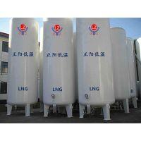 液氩储罐厂家CFL-2-150M3,LNG储罐