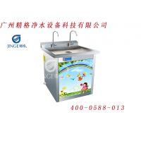 海南幼儿园管道直饮水设备批发厂家