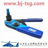 美国DMC 11851压接钳定位器M22520/2-01 AFM8+SK2/2