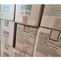 江苏汉高医用热熔压敏胶H1540E医用胶带热熔胶