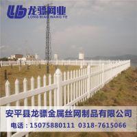 草坪栅栏厂家 草坪栏杆图片 公路隔离栅栏