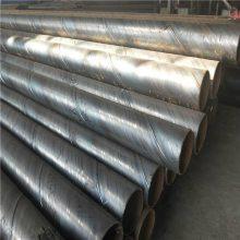 小区供水\回水DN600螺旋钢管、Φ529防腐螺旋焊缝钢管做送到价格