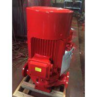 厂家特价供应3cf消防泵XBD10.3/25-HL、加压泵,管道泵多种型号
