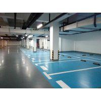 地面油漆生产厂家 宏源 HY-10052