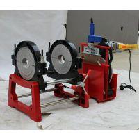 出售PE管热熔机 电熔焊机 全自动焊机315-90 燃气管道焊接机山东秀华