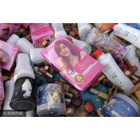 奉贤过期500吨化妆品销毁公司价格趋势奉贤区过期彩妆用品销毁处置厂
