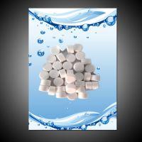 润东源单过硫酸氢钾底改片 池塘底质改良剂