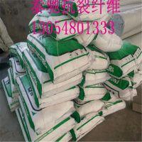 http://himg.china.cn/1/4_158_241552_800_800.jpg